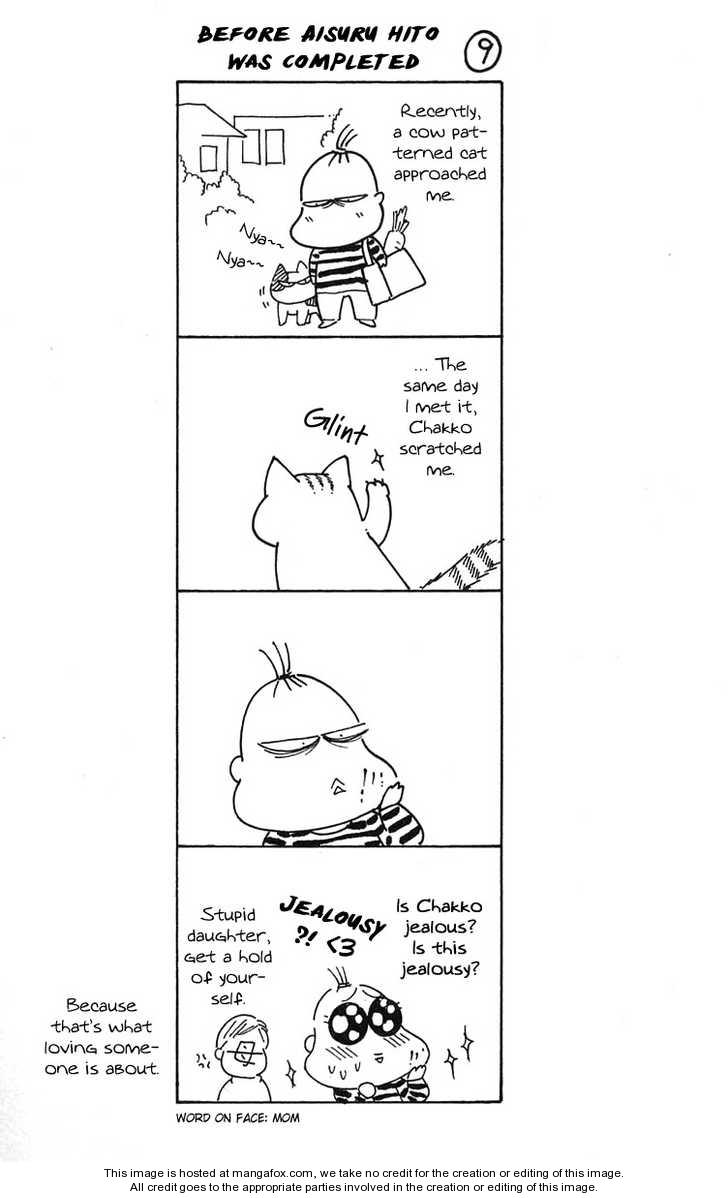 Aisuru Hito 14 Page 1