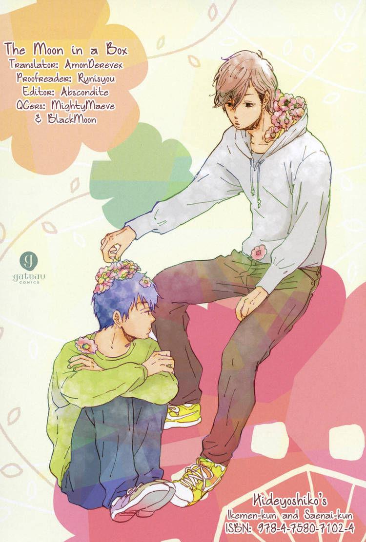 Ikemen-kun to Saenai-kun 2 Page 1