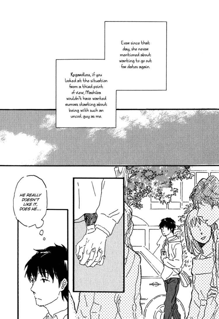 Ikemen-kun to Saenai-kun 3 Page 3
