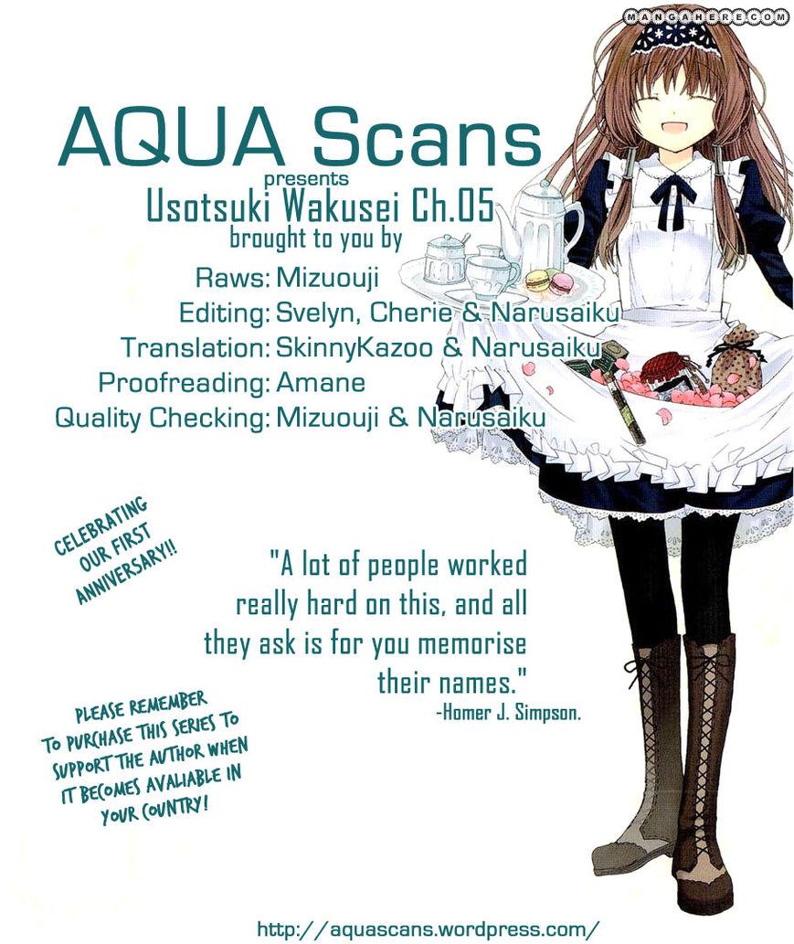 Usotsuki Wakusei 5 Page 2