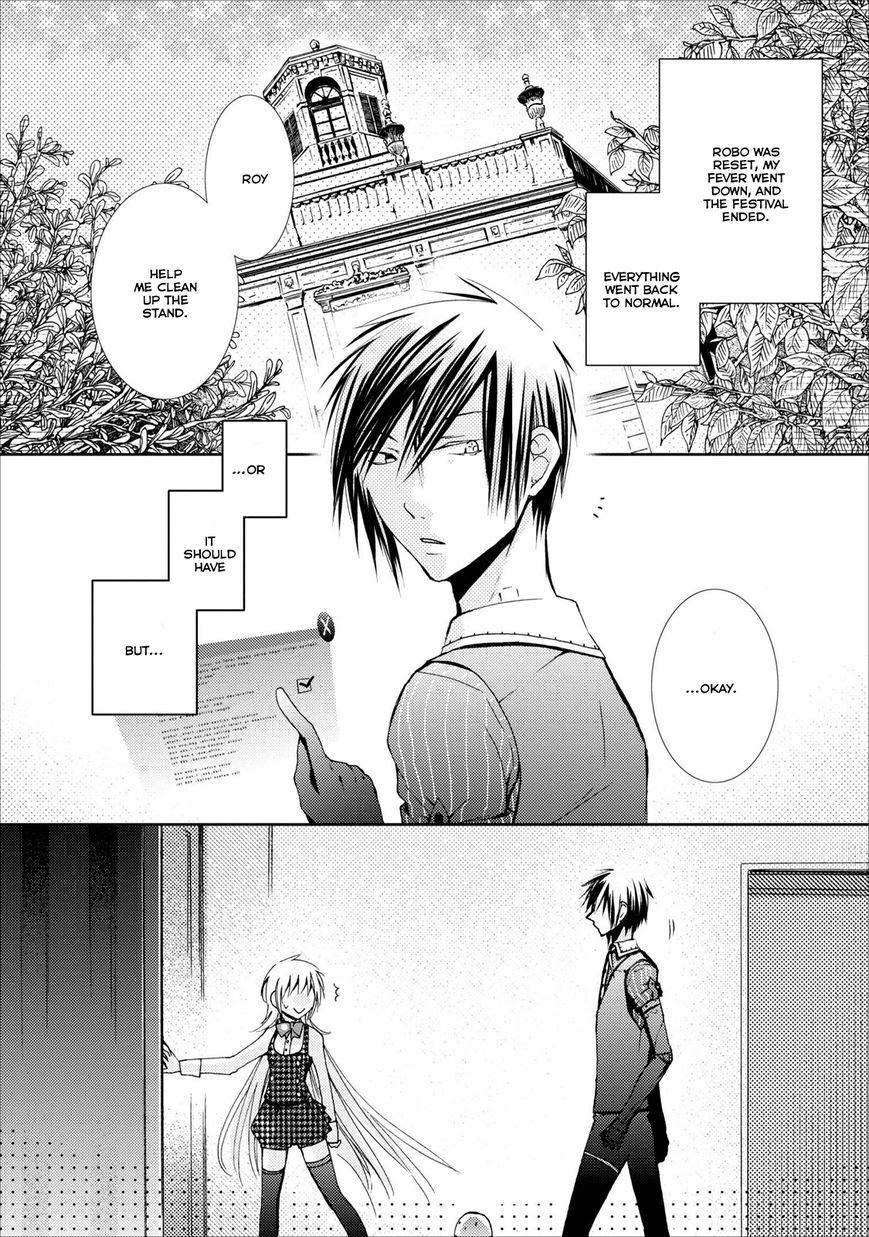 Usotsuki Wakusei 8 Page 2