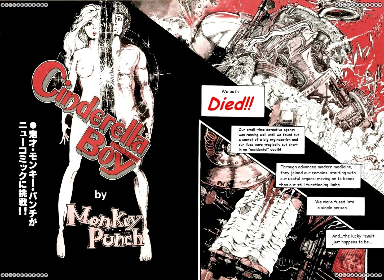 Cinderella Boy (Monkey Punch) 1 Page 1