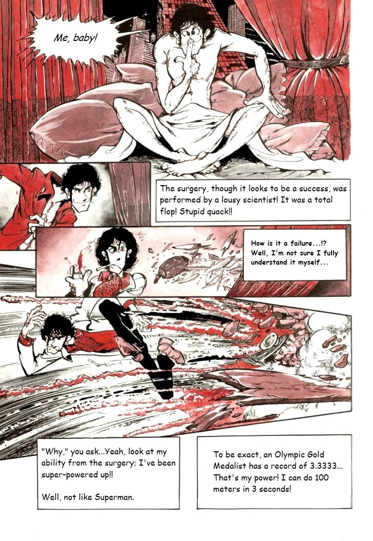 Cinderella Boy (Monkey Punch) 1 Page 4