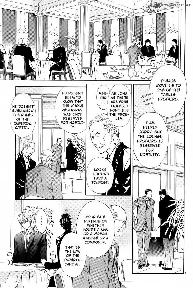 Tsuki no Shizumu made 1 Page 3
