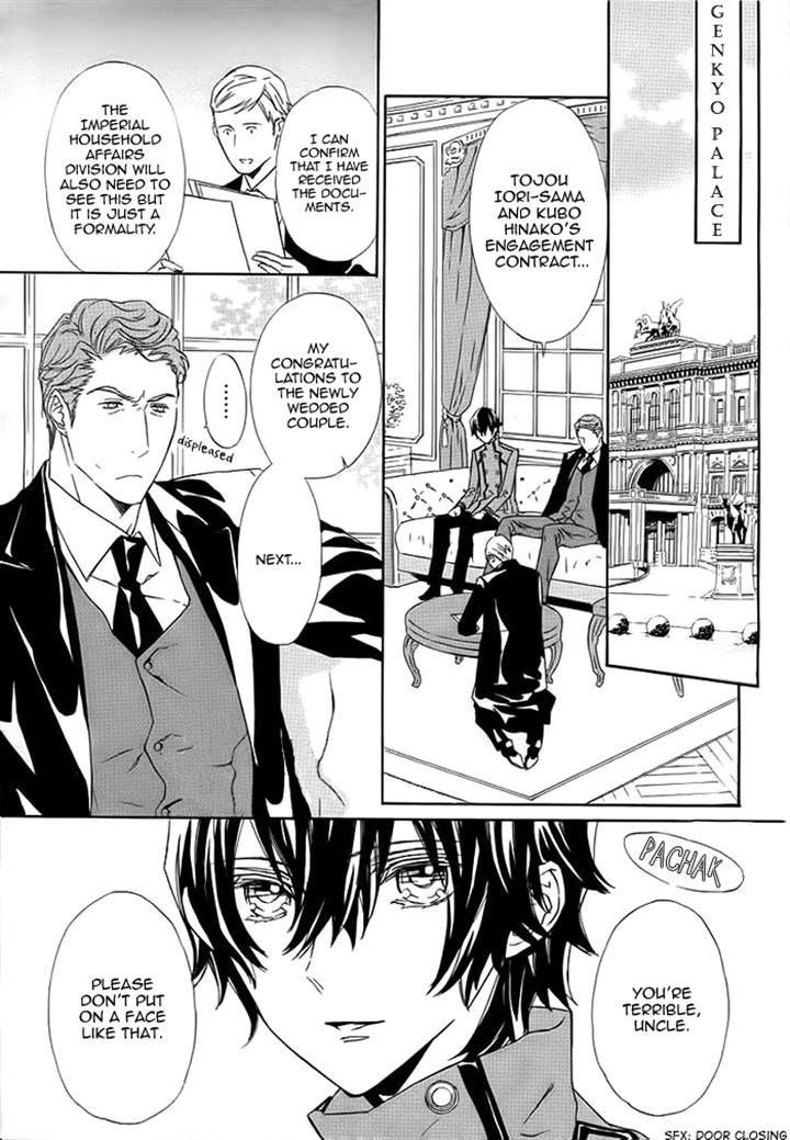 Tsuki no Shizumu made 6 Page 2