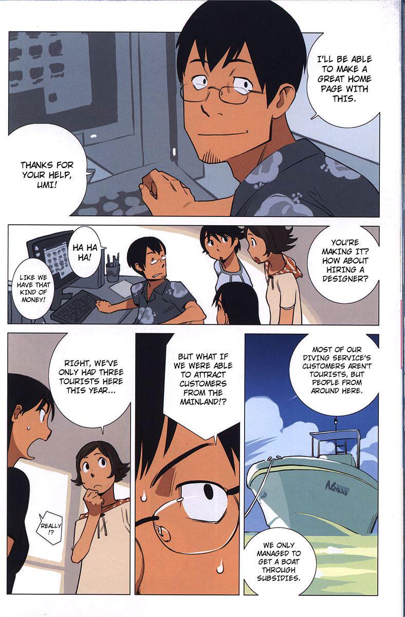 Ritou no Umi 4 Page 3