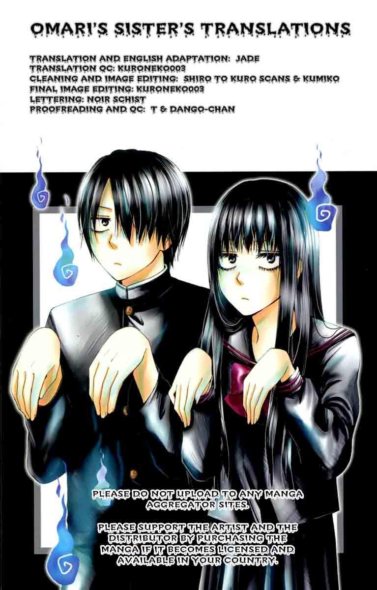 Furou Kyoudai 4 Page 1