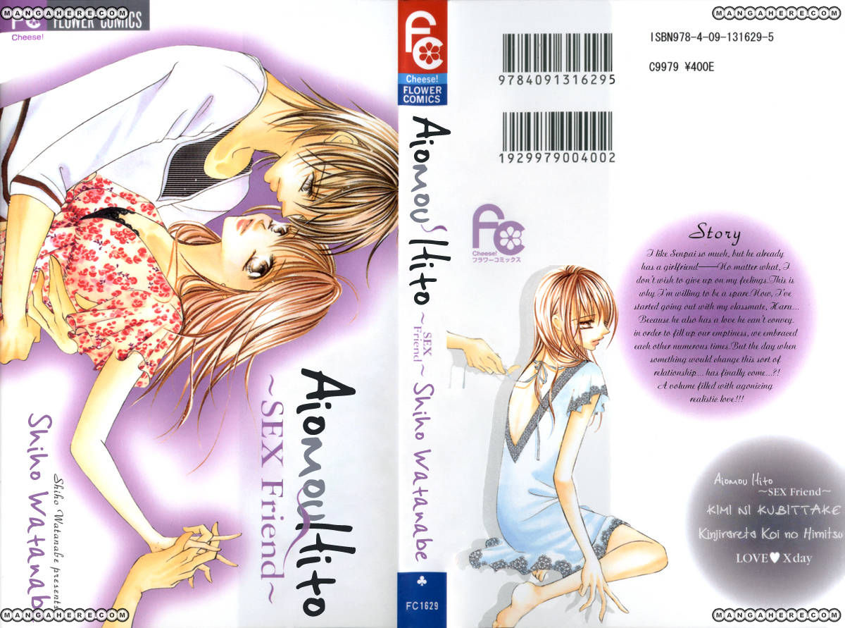 Aiomou Hito - Sex Friend 1 Page 1
