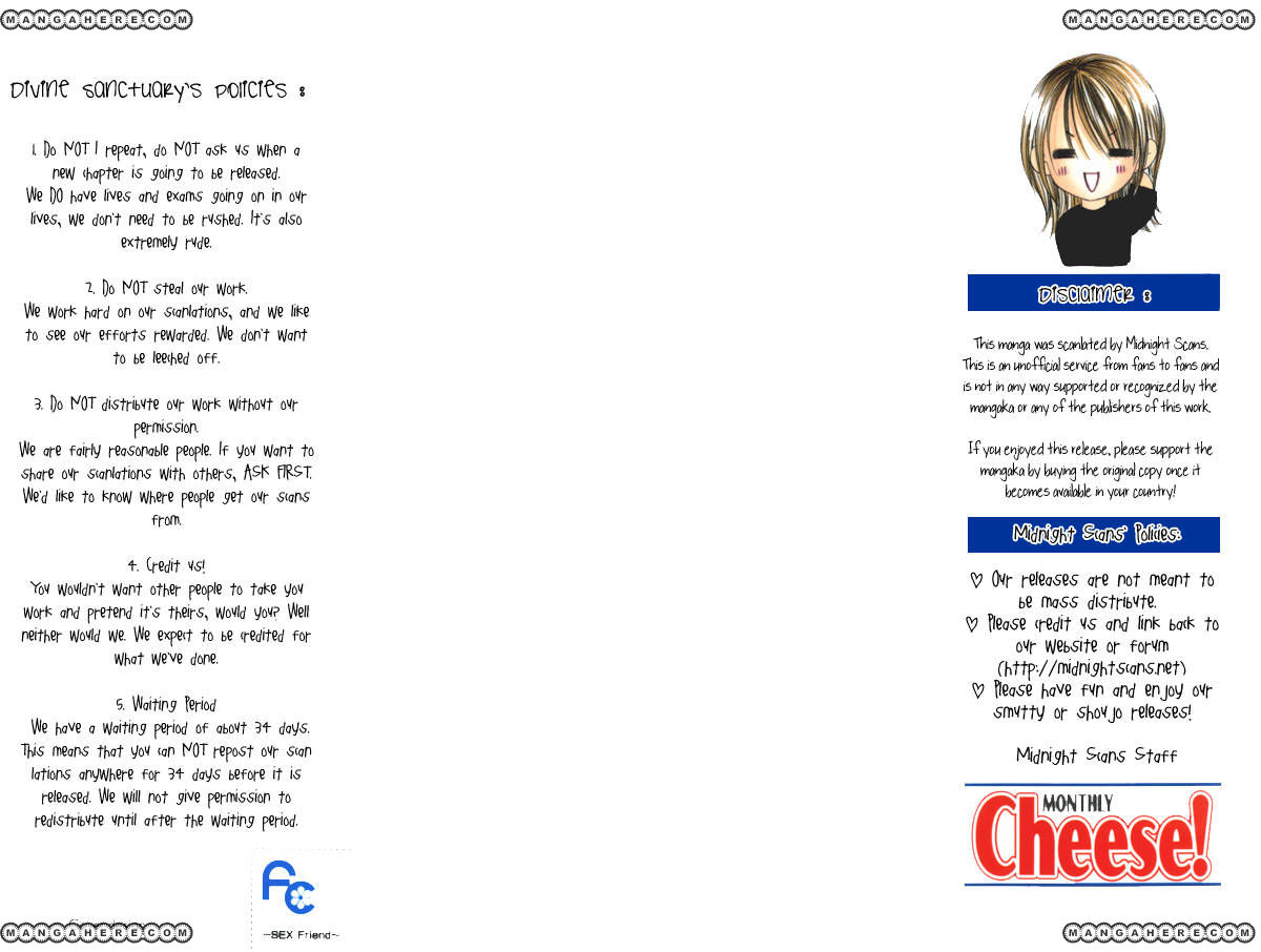 Aiomou Hito - Sex Friend 1 Page 2