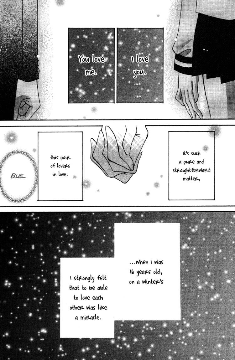 Aiomou Hito - Sex Friend 3 Page 2