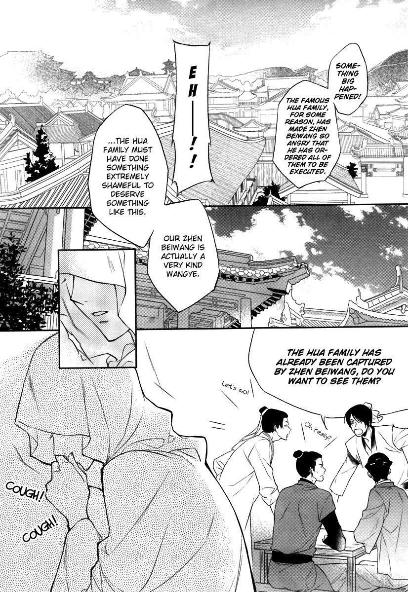 Gu Fang Bu Zi Shang 6 Page 2