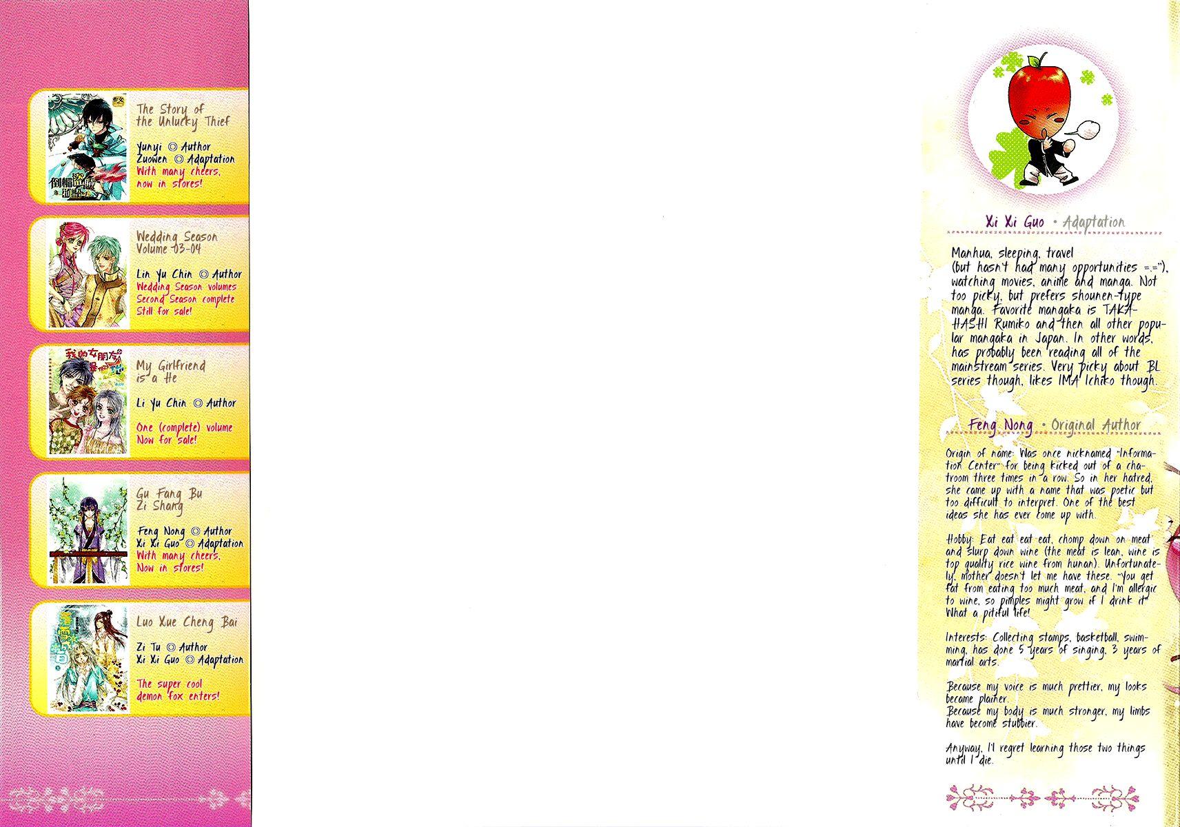 Gu Fang Bu Zi Shang 7 Page 2