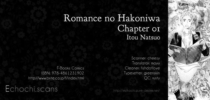 Romance no Hakoniwa 1 Page 1