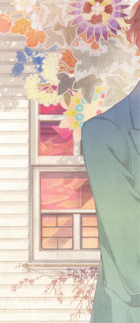 Romance no Hakoniwa 1 Page 3