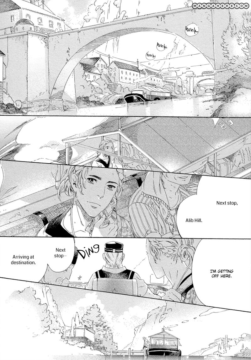 Romance no Hakoniwa 2 Page 2