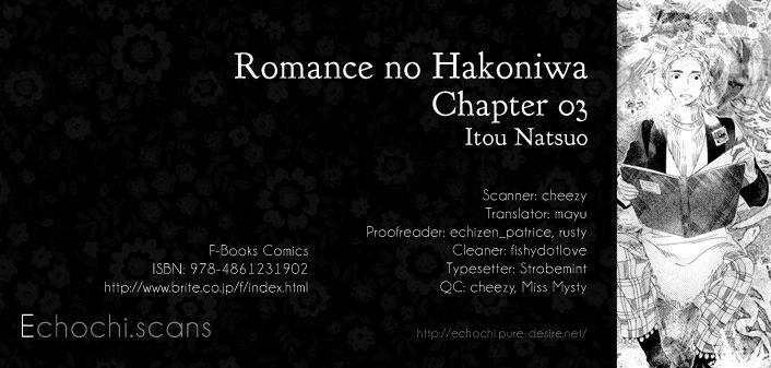 Romance no Hakoniwa 3 Page 1