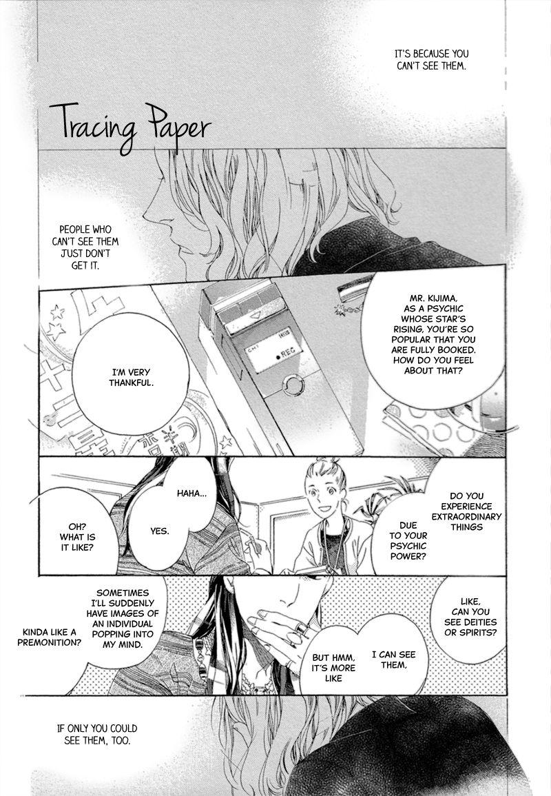 Romance no Hakoniwa 3 Page 2