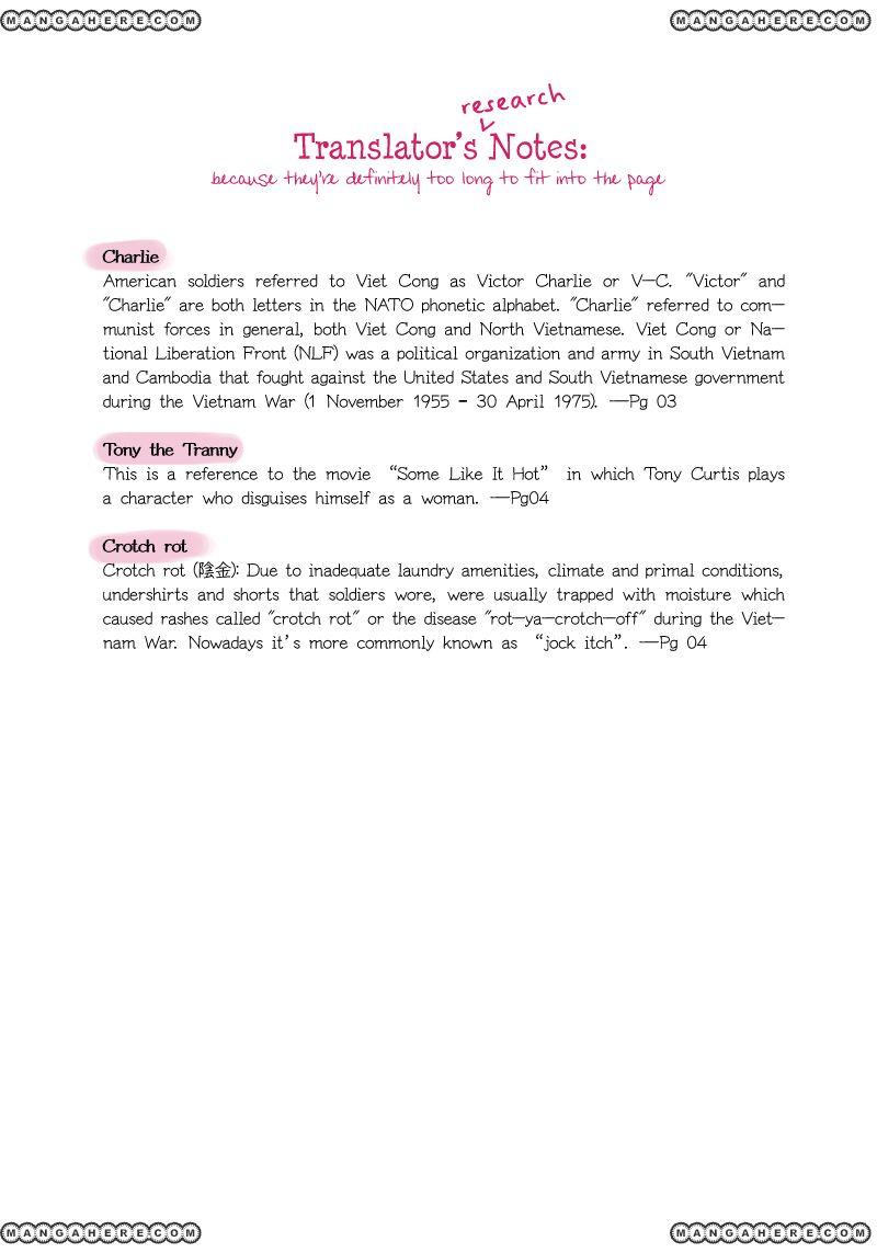 J no Subete 5 Page 3