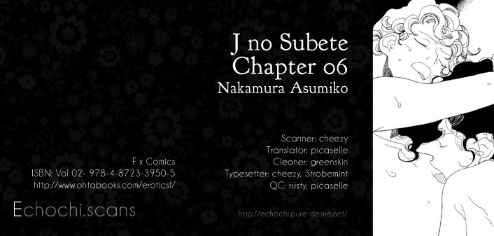 J no Subete 6 Page 1