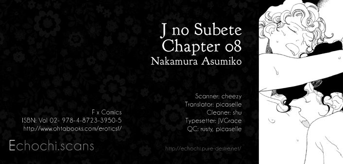 J no Subete 8 Page 1