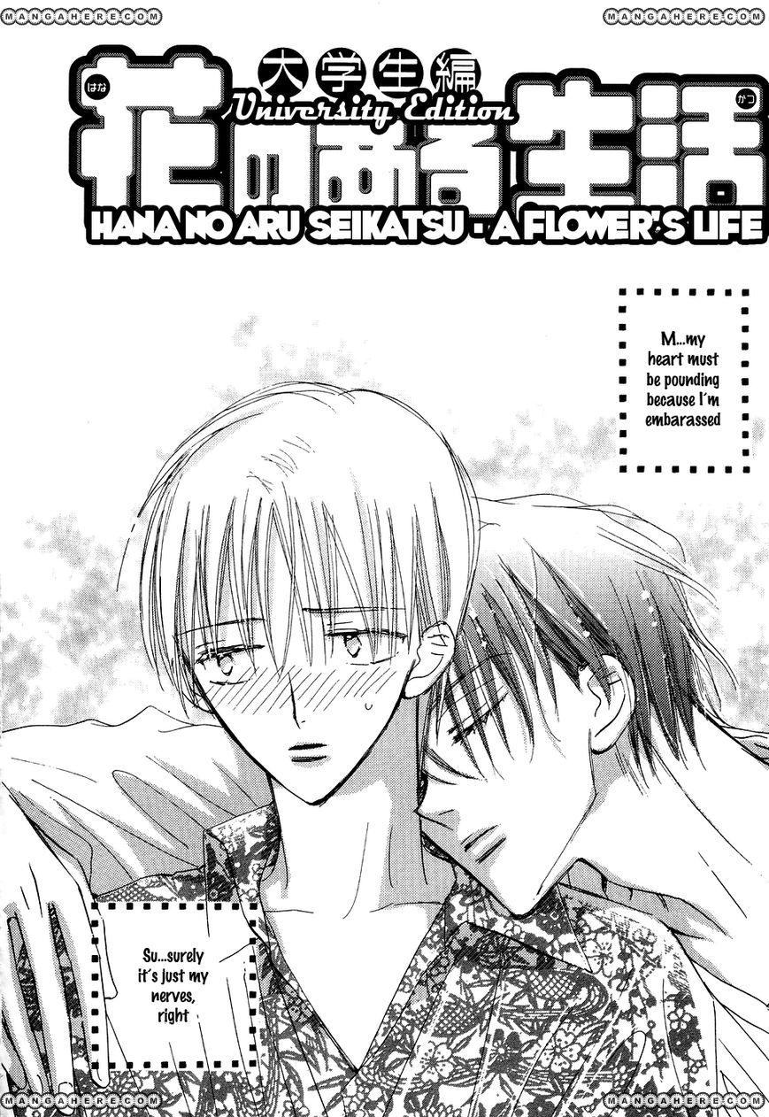 Hana no Aru Seikatsu 3 Page 3