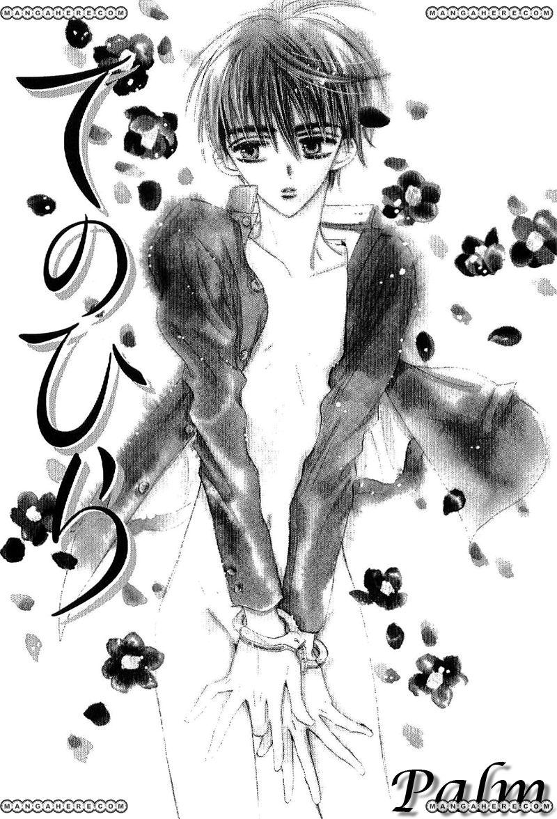 Déjà-vu (MONCHI Kaori) 2 Page 4