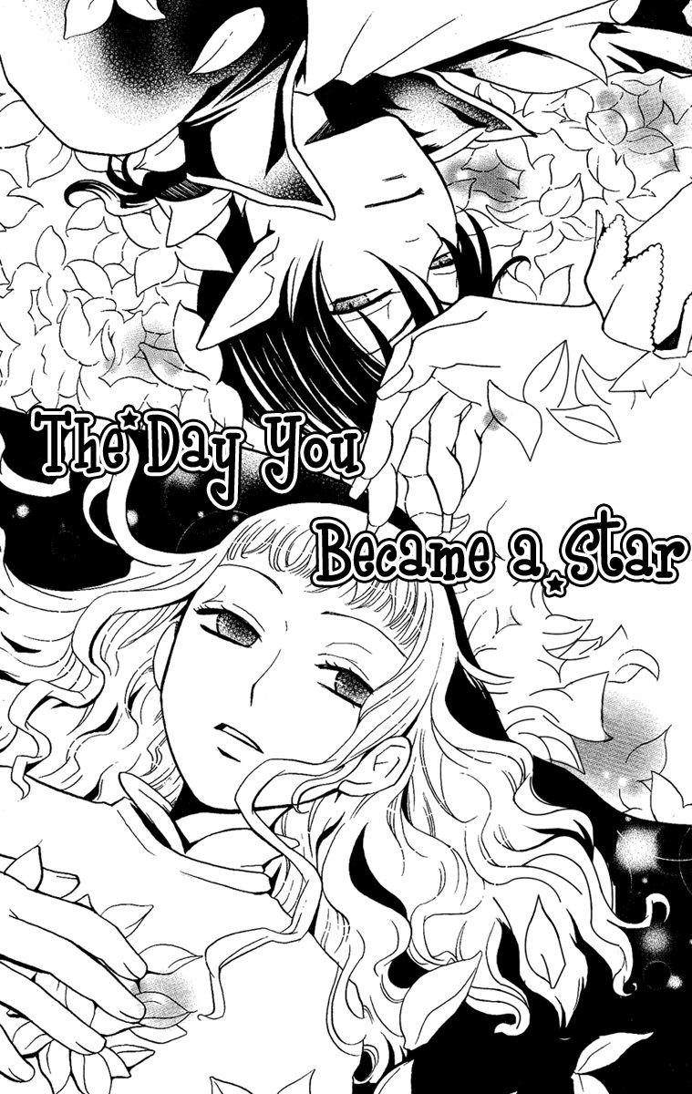 Hoshi ni Naru Hi 2 Page 3