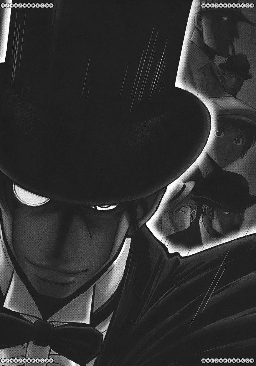 Adventurier: Shinyaku Arsène Lupin 1 Page 2