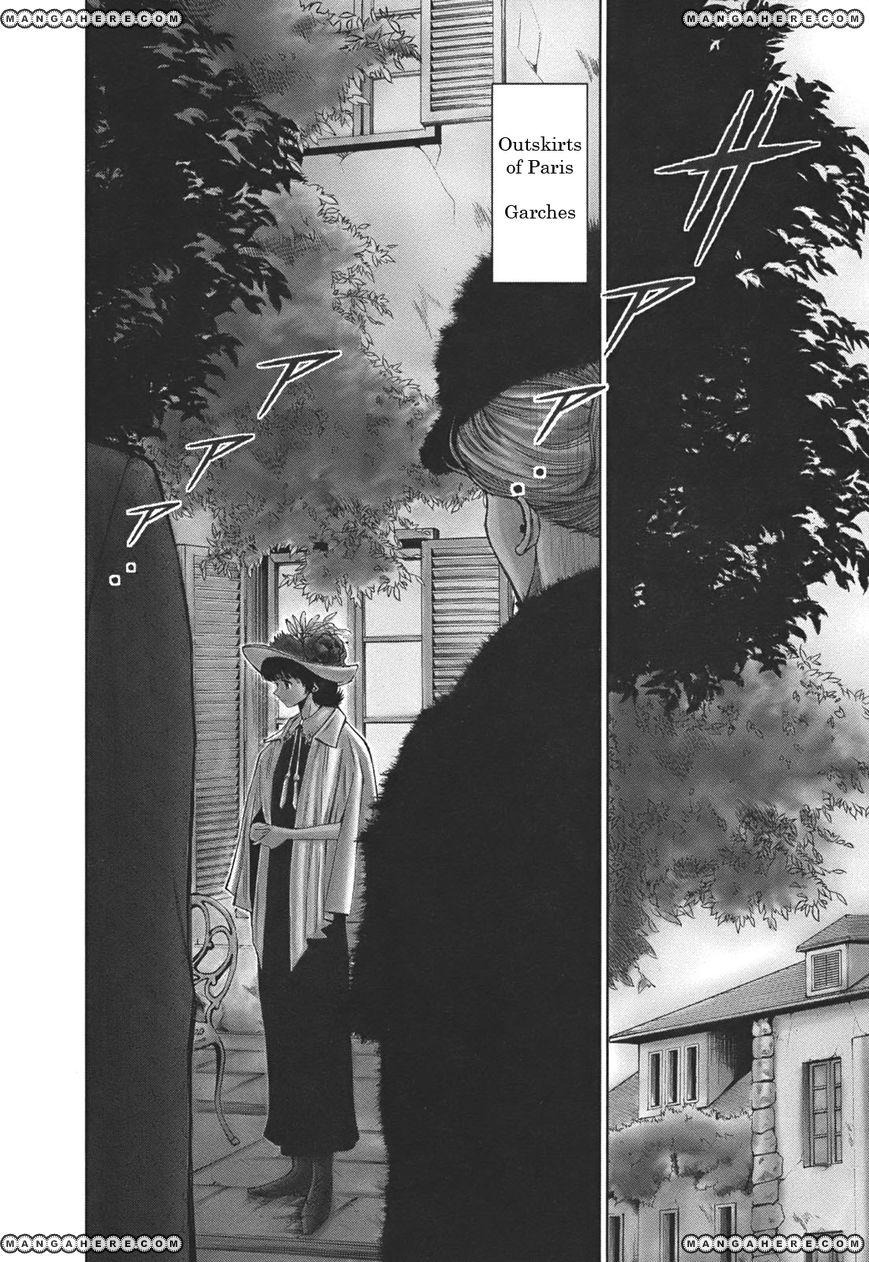 Adventurier: Shinyaku Arsène Lupin 1 Page 4