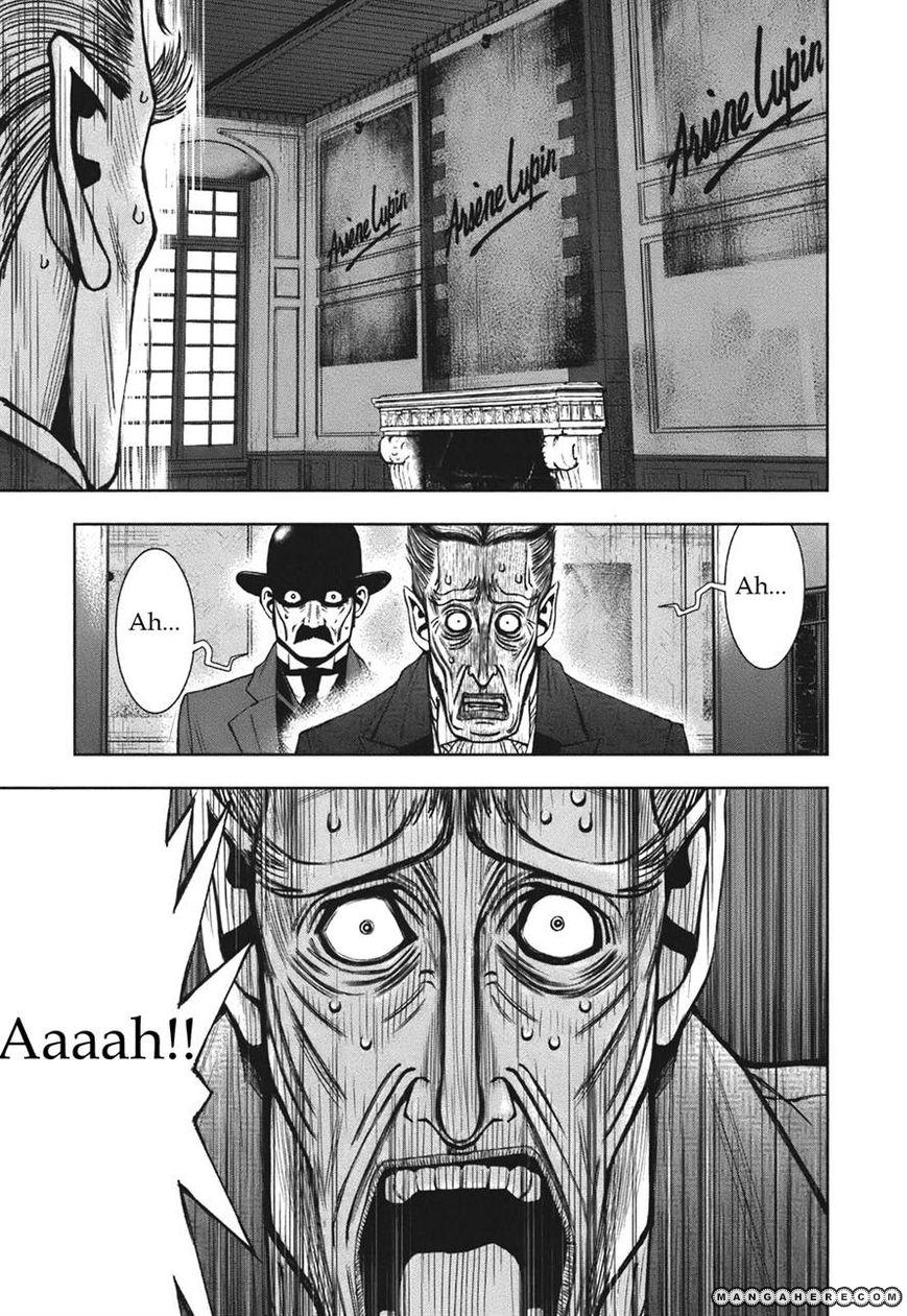 Adventurier: Shinyaku Arsène Lupin 3 Page 1