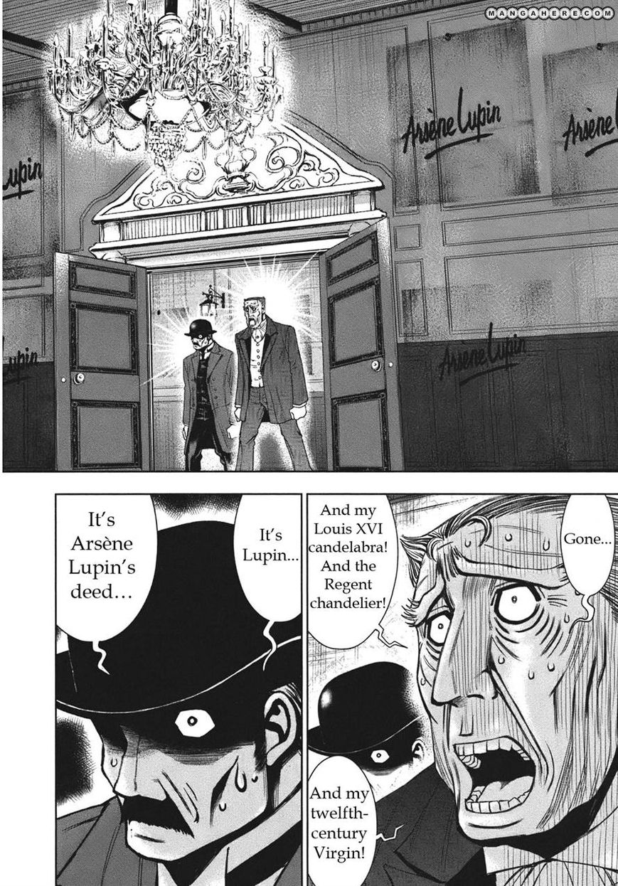 Adventurier: Shinyaku Arsène Lupin 3 Page 2
