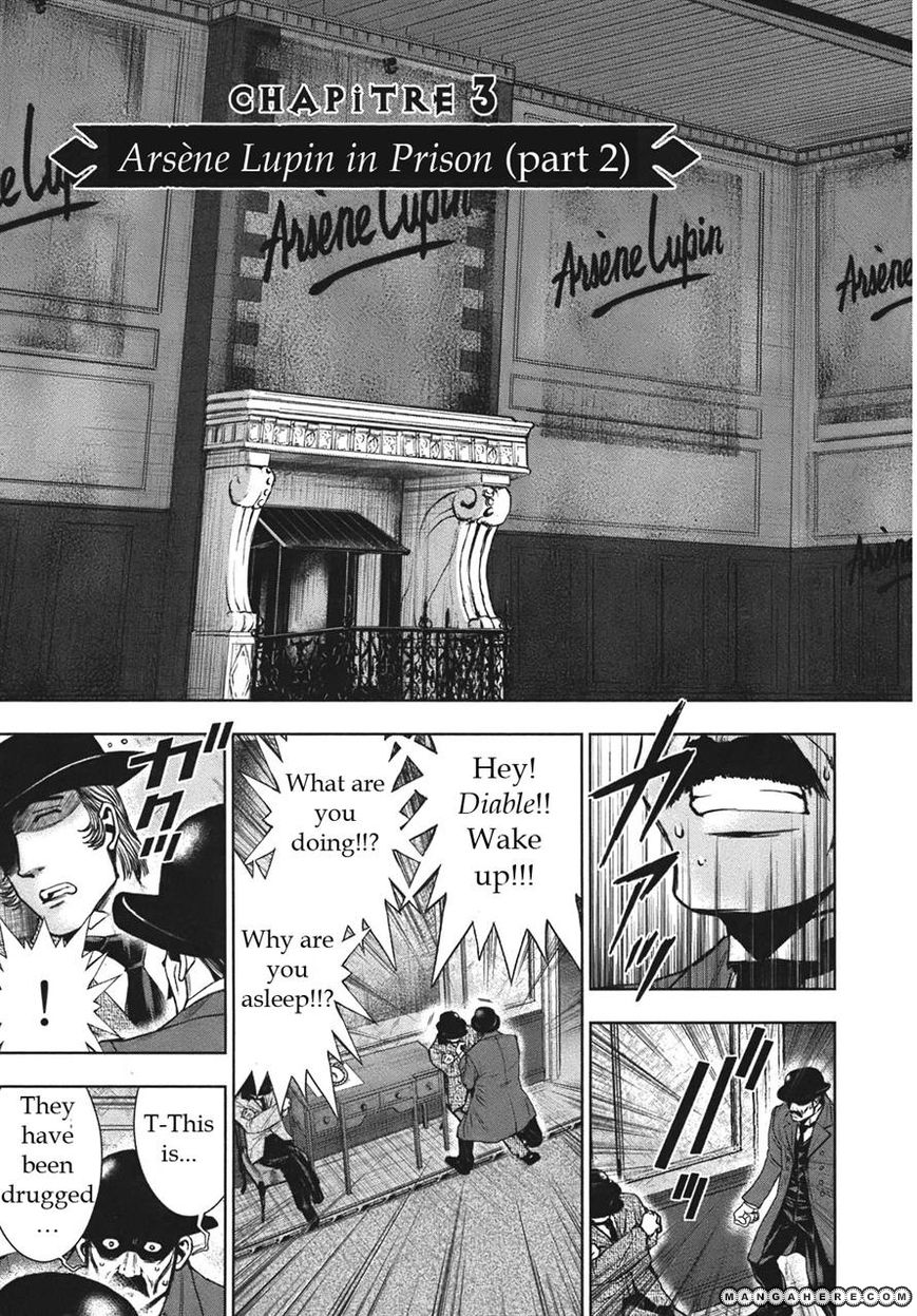 Adventurier: Shinyaku Arsène Lupin 3 Page 3