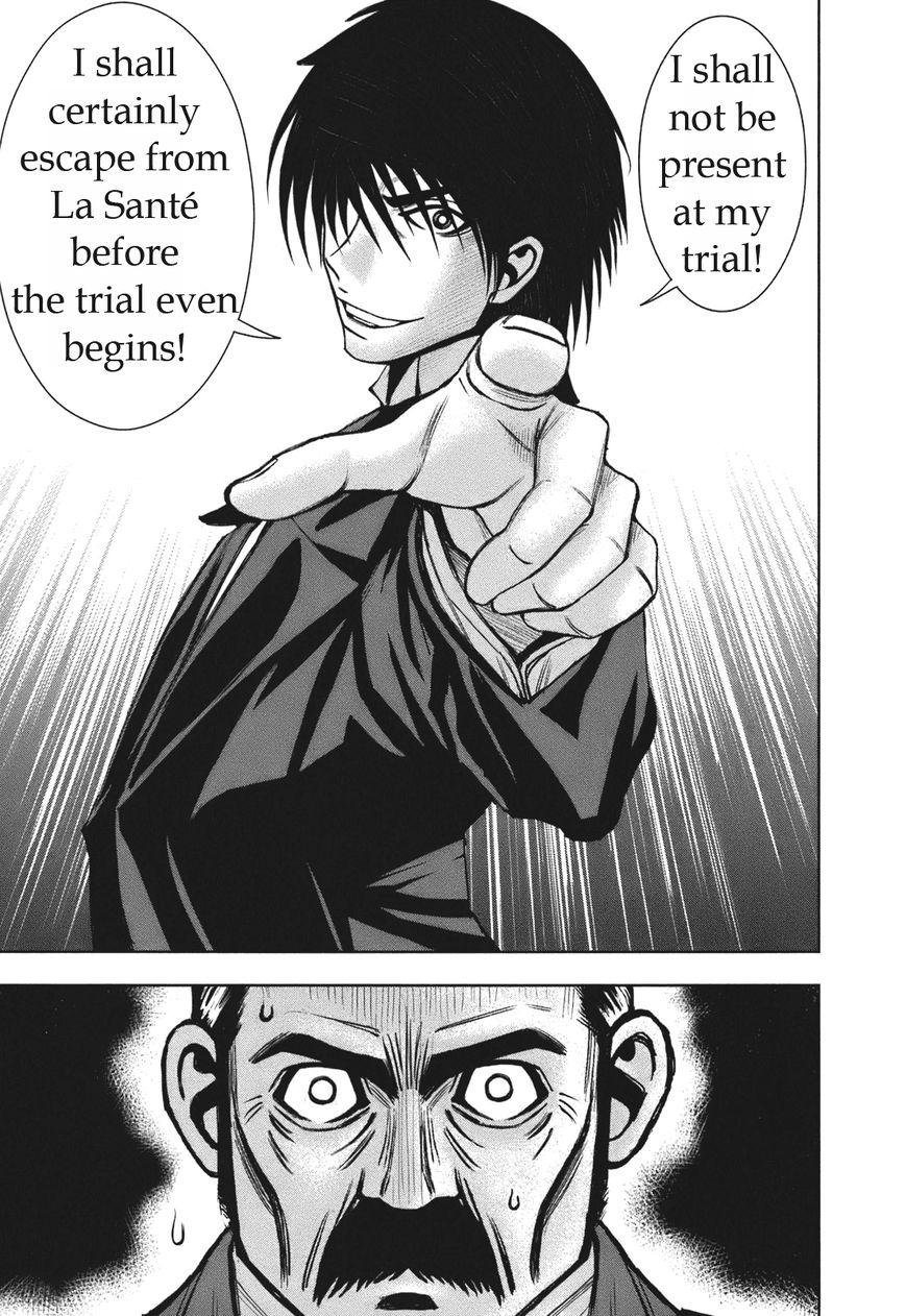 Adventurier: Shinyaku Arsène Lupin 4 Page 1