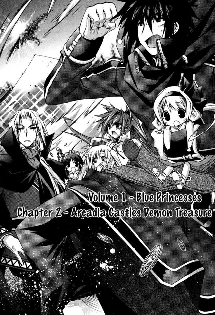 Shina Dark 2 Page 3