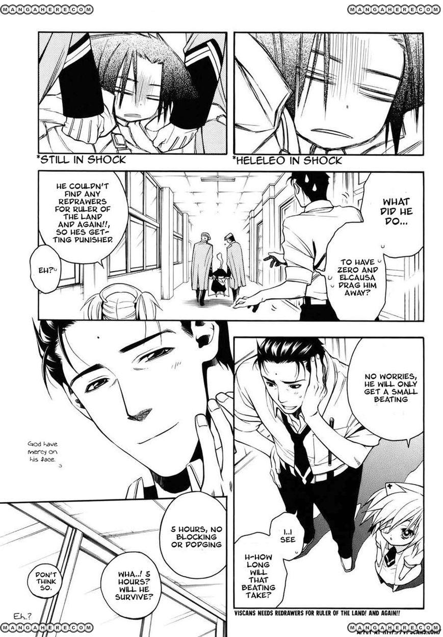 Oda Nobuna no Yabou 2 Page 2