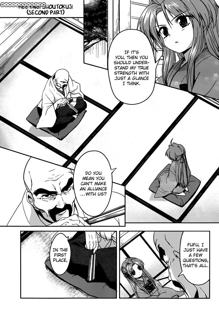 Oda Nobuna no Yabou 3 Page 2
