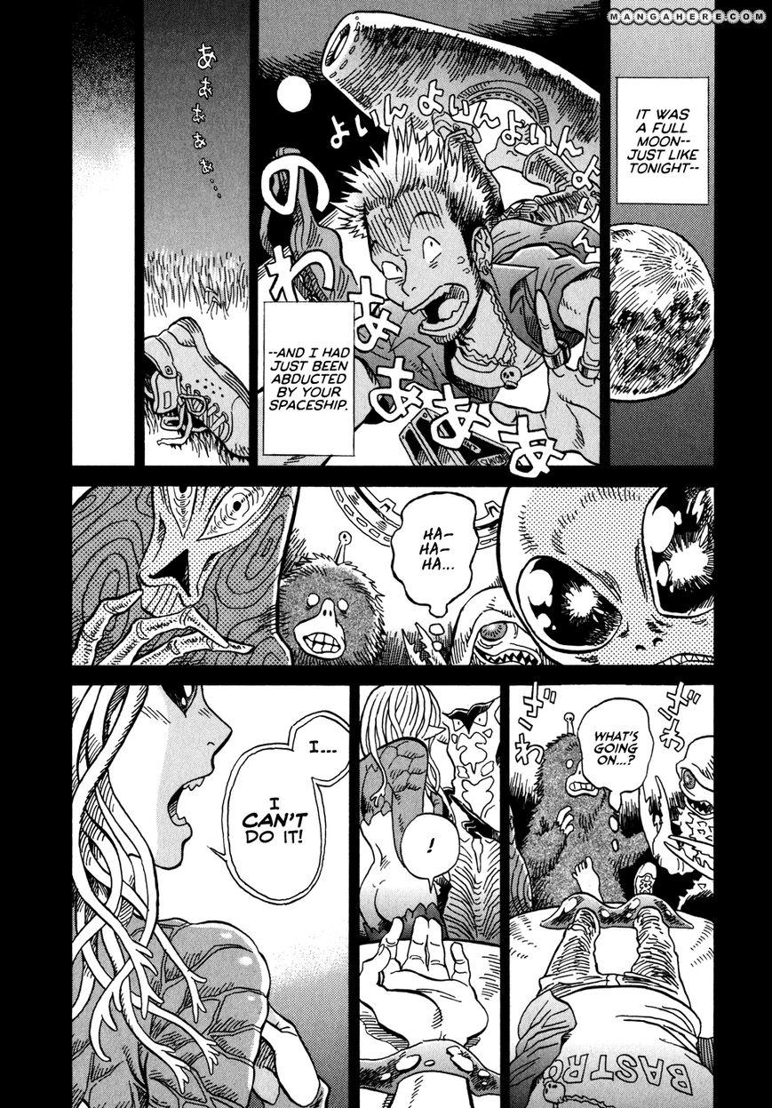 Yome ga Kore na Monde. 1.3 Page 4