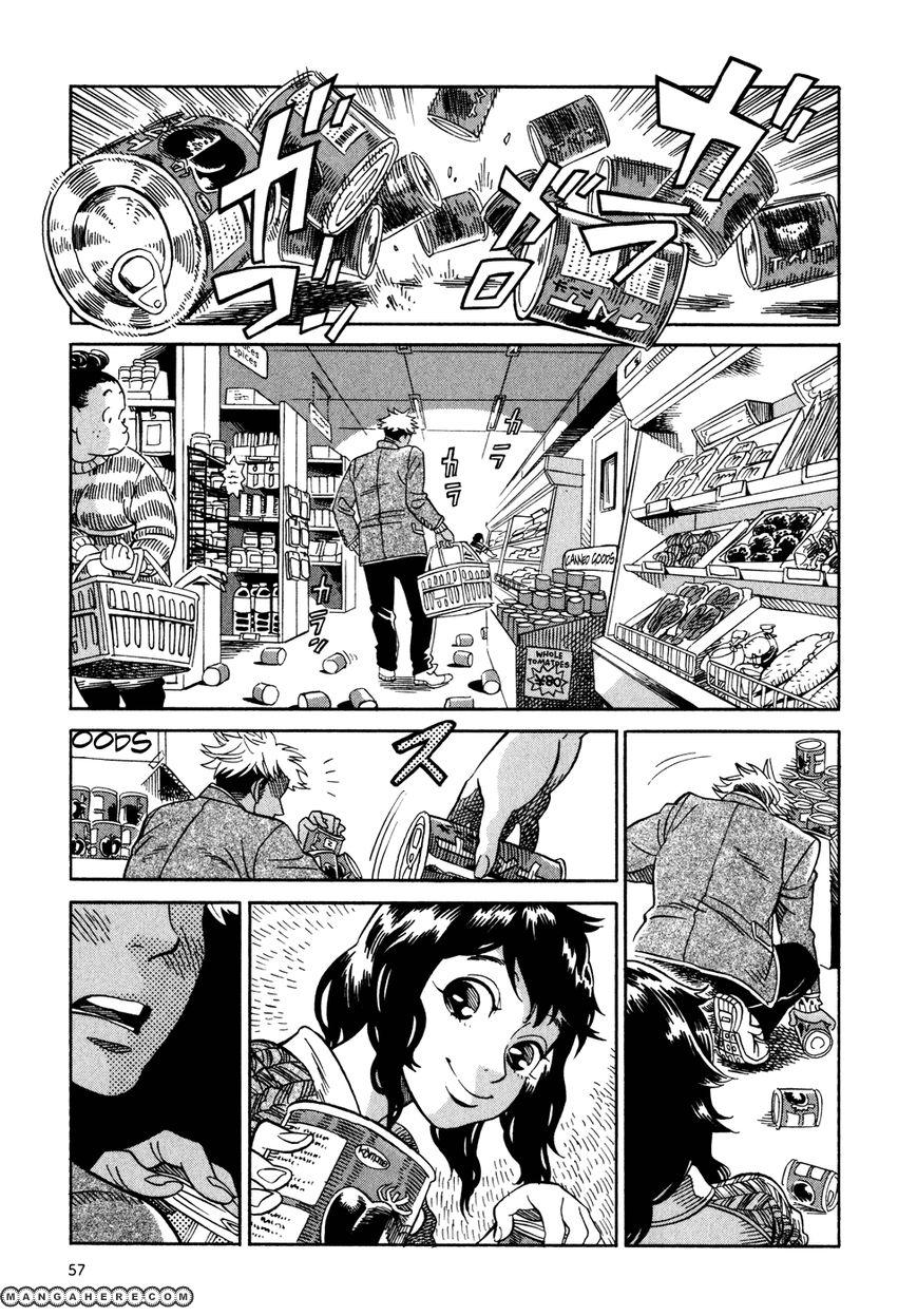 Yome ga Kore na Monde. 3.1 Page 3
