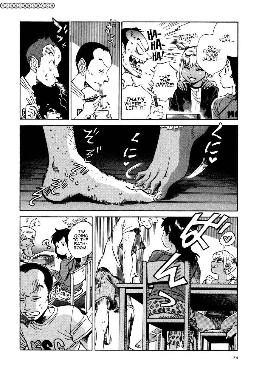 Yome ga Kore na Monde. 3.3 Page 2