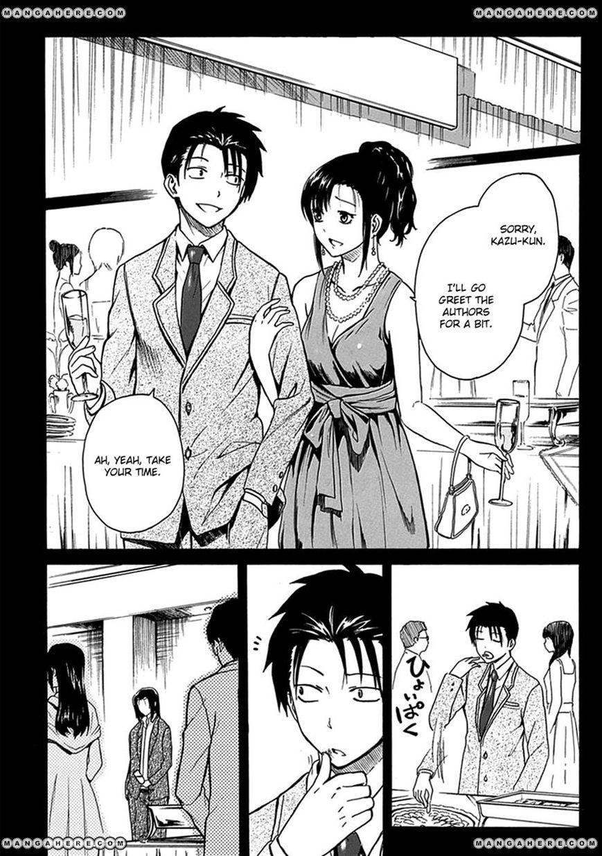 Ore ga Doutei o Sutetara Shinu Ken ni Tsuite 2 Page 1