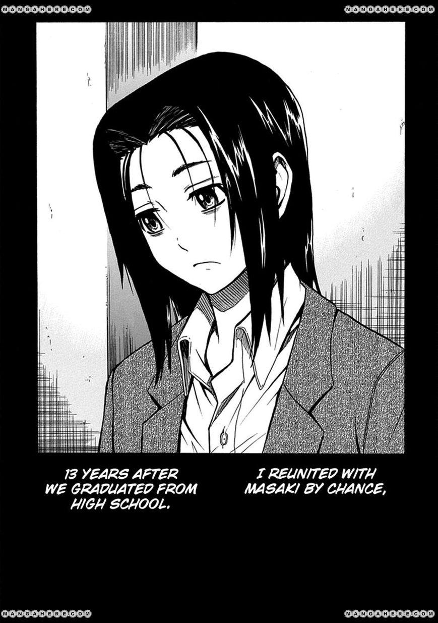 Ore ga Doutei o Sutetara Shinu Ken ni Tsuite 2 Page 2
