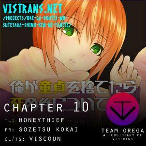 Ore ga Doutei o Sutetara Shinu Ken ni Tsuite 10 Page 1