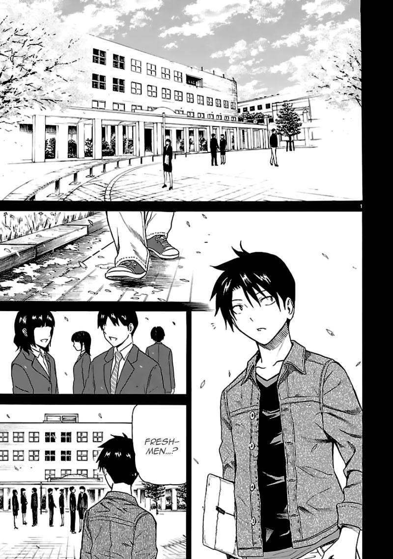 Ore ga Doutei o Sutetara Shinu Ken ni Tsuite 11 Page 1