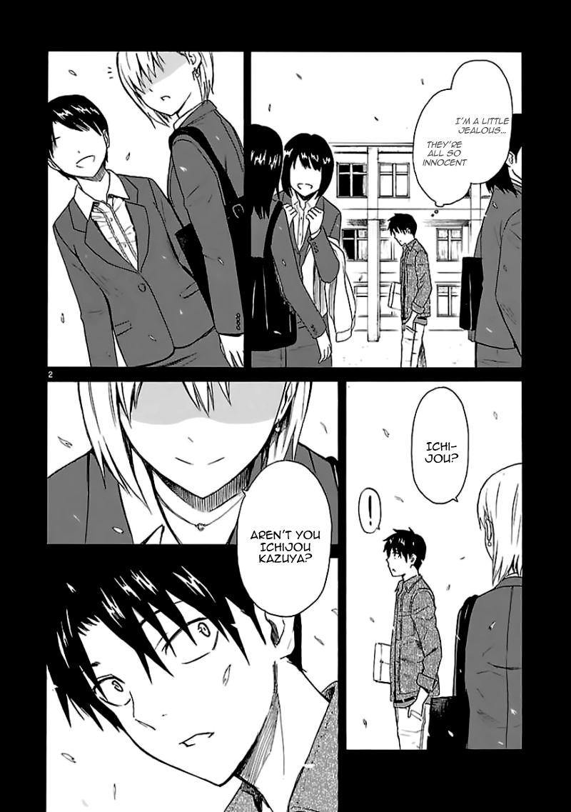 Ore ga Doutei o Sutetara Shinu Ken ni Tsuite 11 Page 2