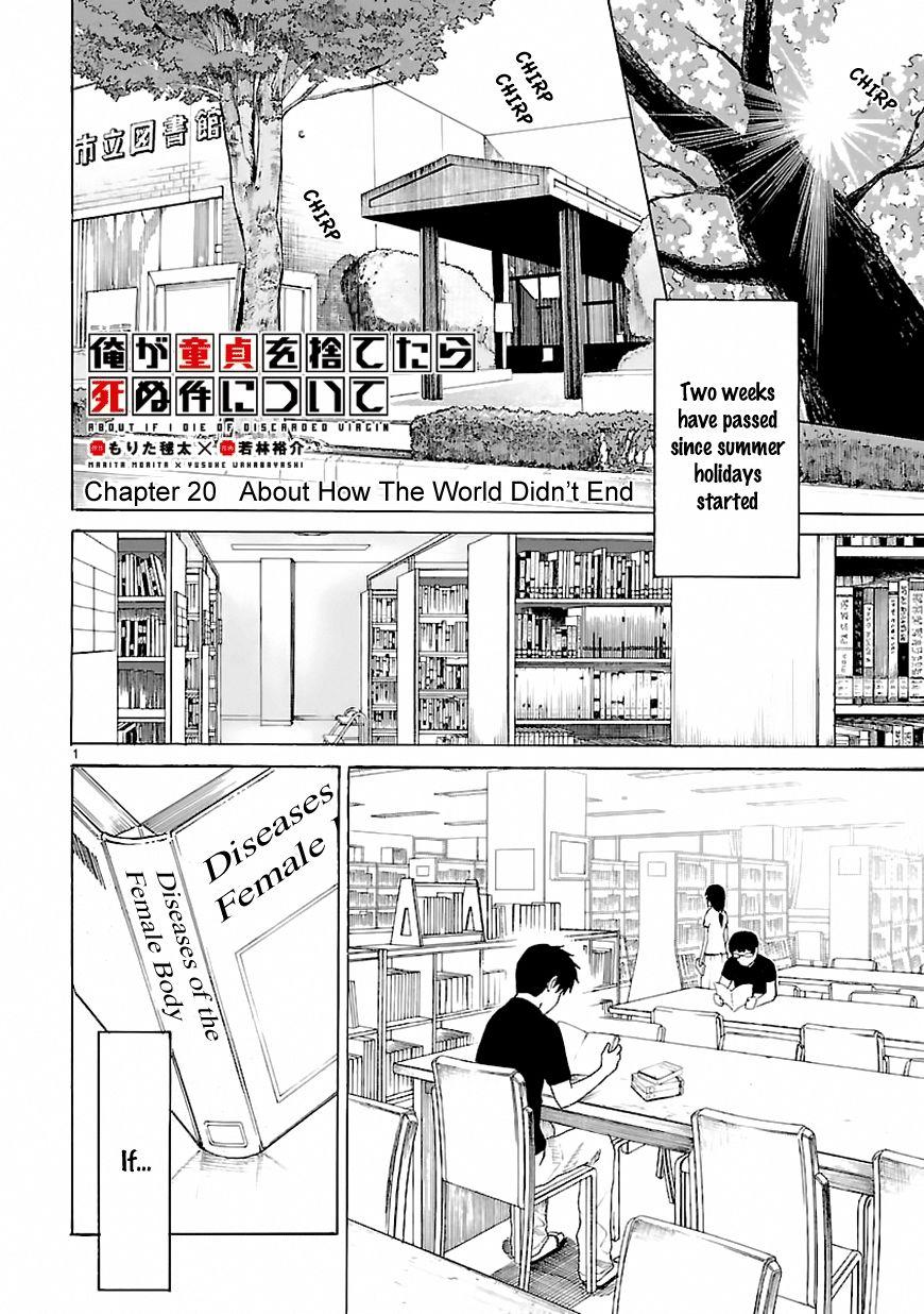 Ore ga Doutei o Sutetara Shinu Ken ni Tsuite 20 Page 1