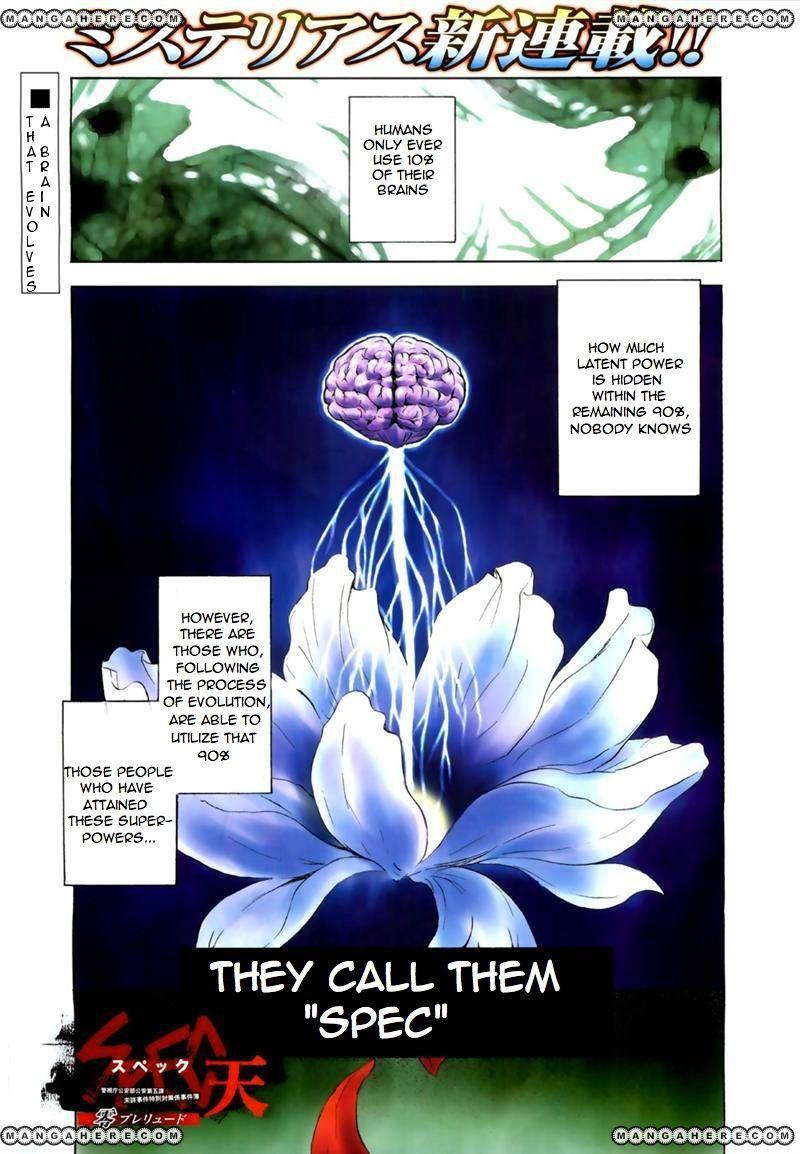 Spec - Rei 1 Page 1