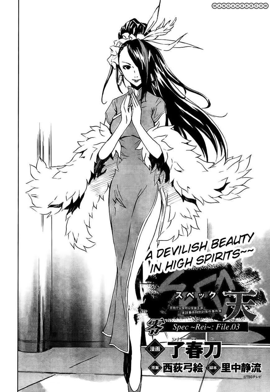 Spec - Rei 3 Page 2
