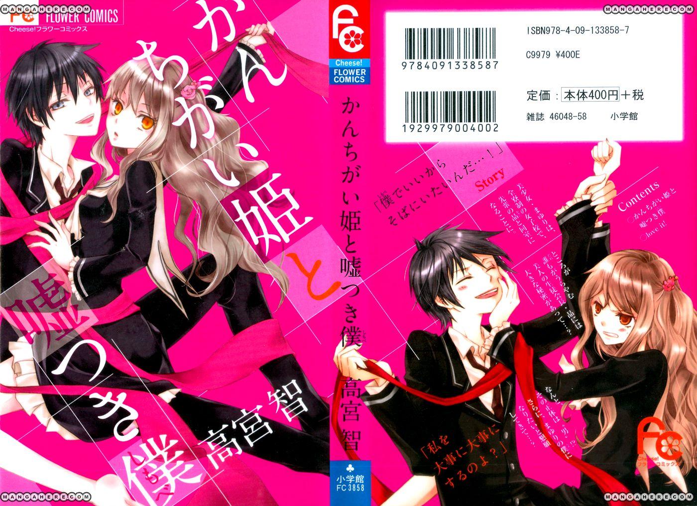 Kanchigai Hime to Usotsuki Shimobe 1 Page 1