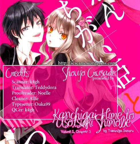 Kanchigai Hime to Usotsuki Shimobe 3 Page 1