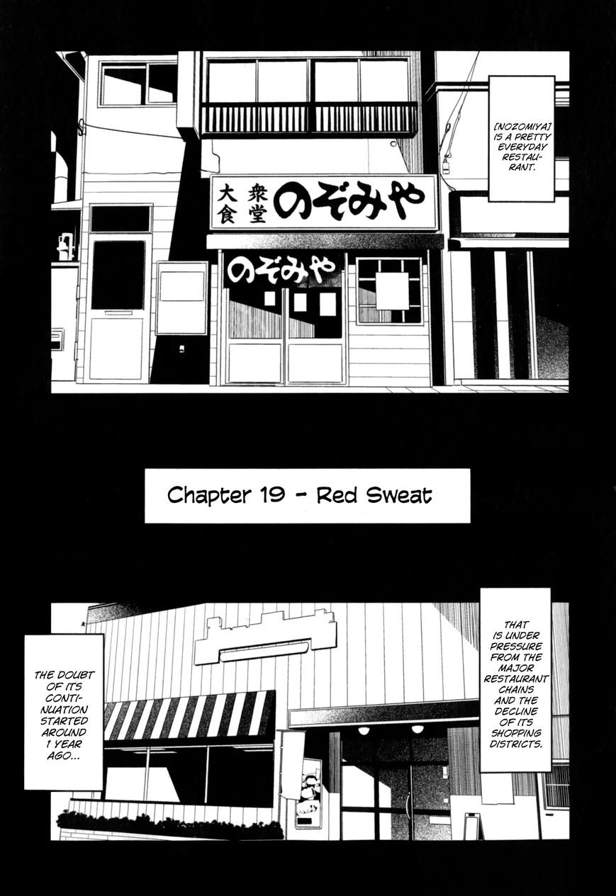 Ore ga Heroine o Tasukesugite Sekai ga Little Mokushiroku!? 19 Page 2